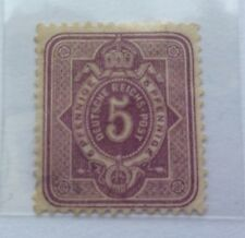1875 German Empire Eagle and Mark Rich 5 Pfennige Stamp MH