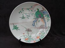 LARGE BEAUTIFUL DISH CHINESE PORCELAIN ENAMELS HAND PAINTING XIXth CENTURY