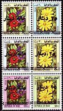 Irak Iraq 1996 ** Mi.1564/69 Freimarken Definitives Flowers Blumen booklet pane
