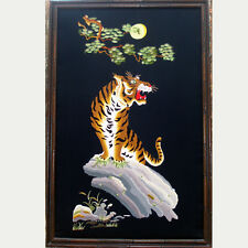 Art - Hand Sewn Bengal Tiger on Silk from Vietnam Picture with Bamboo Frame