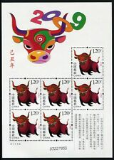China PRC 2009-1 New Year of the Ox Ochse Neujahr 4021 Kleinbogen ** MNH