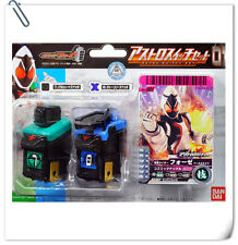 Bandai Masked kamen rider fourze Astro Switch Set01 Parachute chain saw Ganbarid