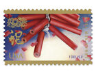 USPS New Lunar New Year: Year of the Snake Forever Self-Adhesive Stamps