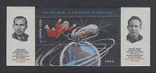 RUSSIA #3016 Mint Never Hinged 1965 Souvenir Sheet SPACE FLIGHT OF VOSKHOD 2