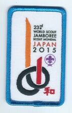 2015 23rd World Jamboree - Japan Promotion Blue Badge
