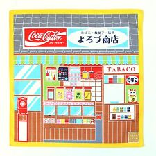 Corner Shop Front Japanese Cotton Furoshiki Cloth TB85
