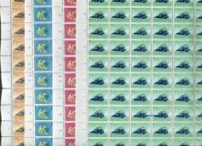 37386A) INDONESIA 1963 MNH** FAO Fight against hunger 4v Ful Sheet (100 sets)
