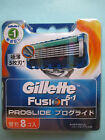 Free Shipping Gillette Fusion ProGlide Razor Blade Refills 8 Count From Japan