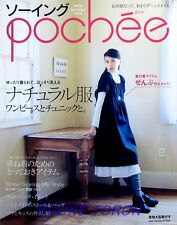 Sewing Pochee 2008 Autumn Vol.6 /Japanese Clothes Pattern Magazine Book