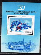 Russia Sport Hockey Souvenir Sheet 1988 MNH