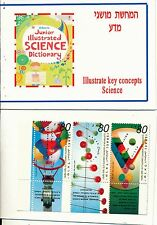 ISRAEL 1993 ILLUSTRATE KEY CONCEPTS SCIENCE STAMP BOOKLET WITH TAB ROW MNH