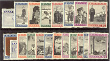 GREECE #427//C47 Mint LH/NH - 1940 Youth Sets