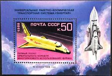RUSSIA SOWJETUNION 1988 Block 205 S/S 5743 Raumfähre Buran Space Shuttle MNH
