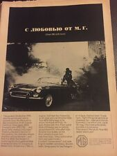 1964 Vintage MG MGB AD Automobilia Motor Car magazine advert Renault
