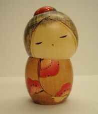 "KOKESHI "" YUMEMIRUKORO "" Traditional Japanese Hand Crafted"