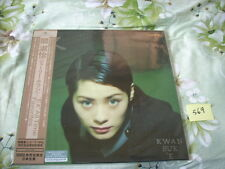 a941981 Shirley Kwan Japan LP All Time Favourites 關淑怡 Limited Edition Number 569
