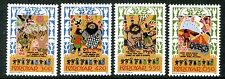 Faroe Island Stamp Scott #139-142 Ancient Folk Ballad 1986 MNH