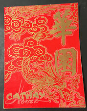 Vtg Restaurant Menu Cathay House Chinese San Francisco Chinatown California