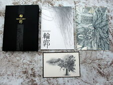 Dir en grey Rinkaku 1st Press Limited Japan CD+DVD+2 Sticker SFCD-0107