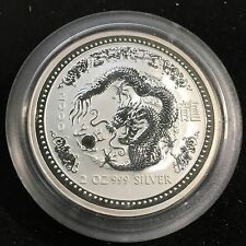 2000 2 oz Silver Australian Perth Mint Lunar Year of the Dragon Coin