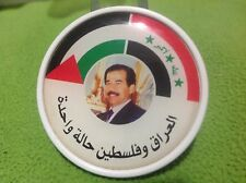 Iraq / Saddam Hussein Chest Pin -From Iraq