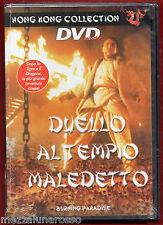 Duello al tempio maledetto (1994) Hong Kong Collection - DVD NUOVO