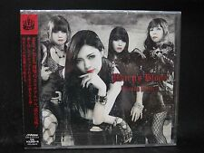 MARY'S BLOOD Bloody Palace JAPAN CD Destrose Aldious Cyntia Clandestined Mixx