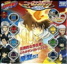 Takara Tomy Hitman Reborn New Ring Collection Key Chain Swing Vongola Set of 7