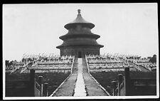 Temple of Heaven Pekin Peking China  Entrance VINTAGE POSTCARD SIZE REAL PHOTO