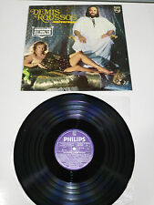 DEMIS ROUSSOS UNIVERSUM LP VINYL VINILO PHILIPS 1979 SPANISH EDITION VG/VG
