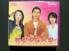 Japanese Drama SHE IS GONE VCD