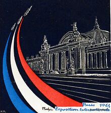 Yt 1422 A PHILATEC 64 PARIS    FRANCE  FDC  ENVELOPPE PREMIER JOUR