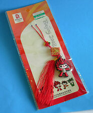 Official Beijing 2008 Lucky Mascot Doll Huanhuan Mobile Phone Charm with Tassel