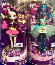 My Little Pony FIM Queen Chrysalis & Zecora Deluxe Equestria Girl Dolls LOT