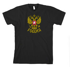 Russia Eagle Seal Rossia Cotton Unisex T-Shirt Tee Shirt Top