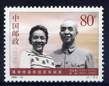 China 2000-10 100th Birthday of Revolutionary Couple/compl.Set-MNH, MiNr.3147