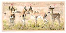 Oman 2014 Wildlife deer in Oman  stamps sheet