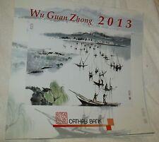 NIB Cond 2013 Cathay Bank Wu Guan Zhong 吴冠中 Chinese Art Wall Calendar Mb