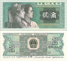 China P882, 2 Jiao, 1980, Buyi and Korean girls in traditional garb, UNC