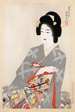 Japanese Art Print: Tipsy from Bikun (Balmy) Series - Fine Art Reproduction