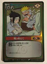 Naruto Card Game Super Rare 作-21