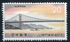 C628 Japan Kanmon Bridge opened in 1973 to commemorate the MNH