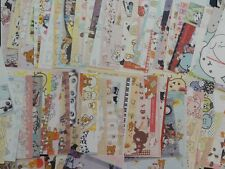 Designer 80 San-X Memo Stationery Paper kawaii Cute Sale Journal Gift Scrapbook