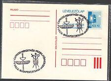CARTOLINA POSTALE  SCHERMA SPADA COPPA TOKAI UNGHERIA ANNULLO SPECIALE BVSC 1979