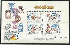 COPA DEL MUNDO DE FÚTBOL ESPAÑA 1982 MNH **