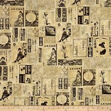 ORIENTAL Fabric Fat Quarter Cotton Craft Quilting Japanese Newspaper Magazine