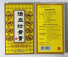 2 Boxes Huo Xue Zhuang Gu Gao Plaster Herbal Pain Relief 20 Pieces
