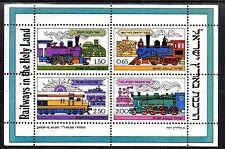 Israel - 1977 Locomotives Mi. Bl. 16 MNH