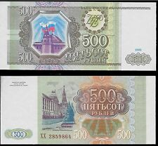 RUSSIE / RUSSIA 500 roubles 1993 Pick 256 UNC / NEUF    [T1971]
