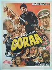 INDIAN VINTAGE BOLLYWOOD MOVIE POSTER- GORAA/ RAJESH KHANNA, SULAKSHNA PANDIT